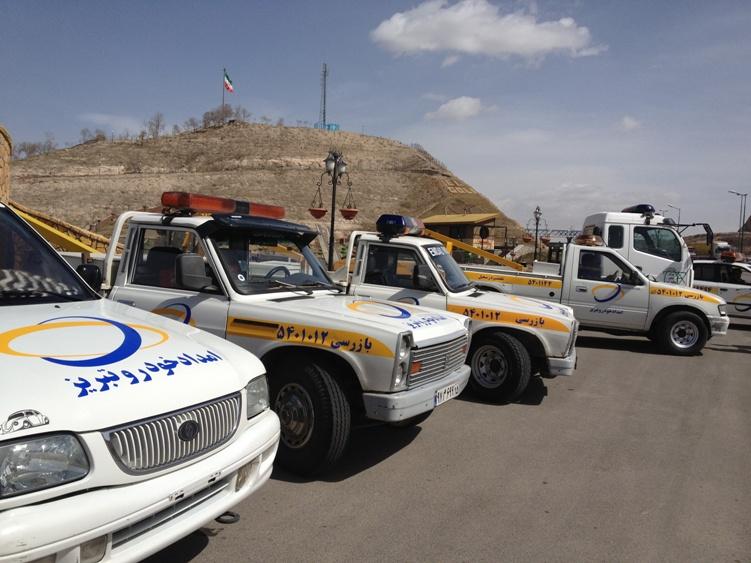گالری تصاویر امداد خودرو تبریز